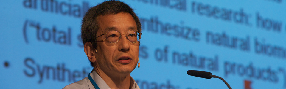 Roger Y. Tsien (2015) - Molecules Against Cancer or for Long-Term Memory Storage