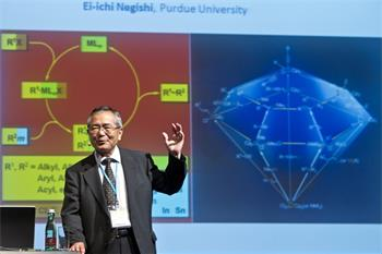61st Lindau Nobel Laureate Meeting, 2011 - Nobel Laureate Ei-ichi Negishi discusses the power of d-block transition metals